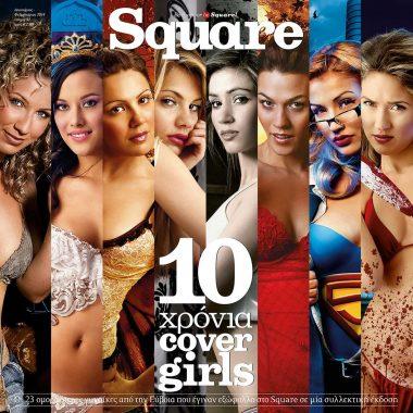 Square, τεύχος 51